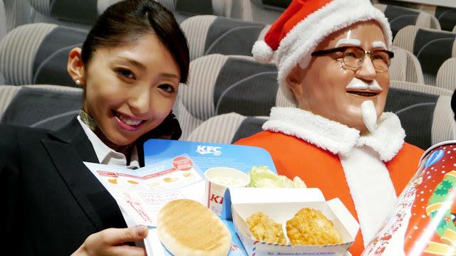KFC Japan Airlines